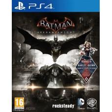 Batman Arkaham Knight